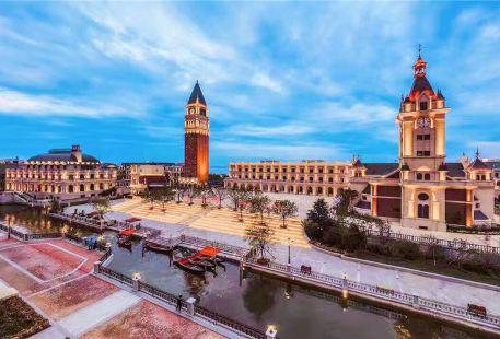 東方威尼斯水城