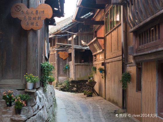Nanhuamiao Village