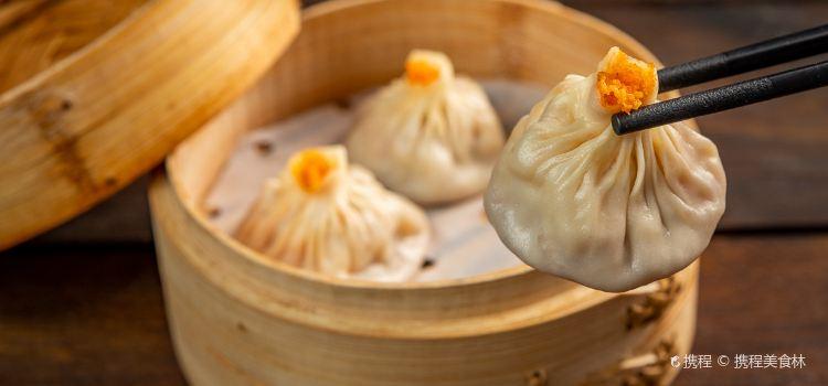 Wang Hu Ge Restaurant (Kempinski Hotel Suzhou)
