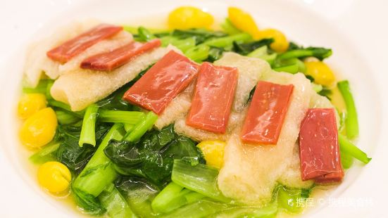 Long Teng Seafood Hot Pot