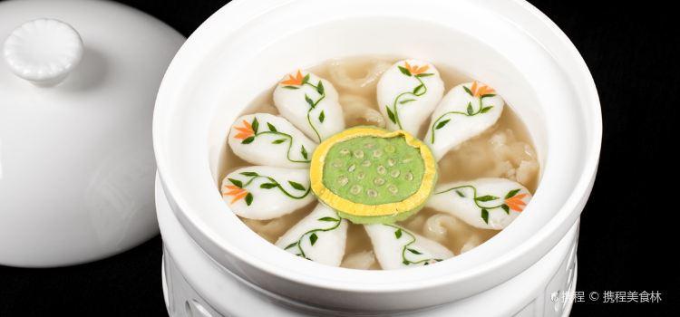 索菲特樂軒華中餐廳1