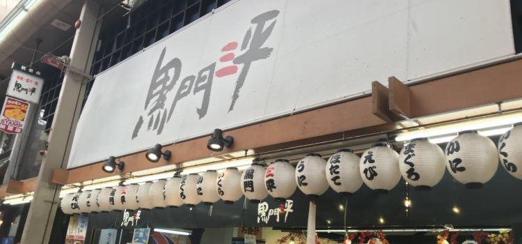 Kuromon Sanpei3