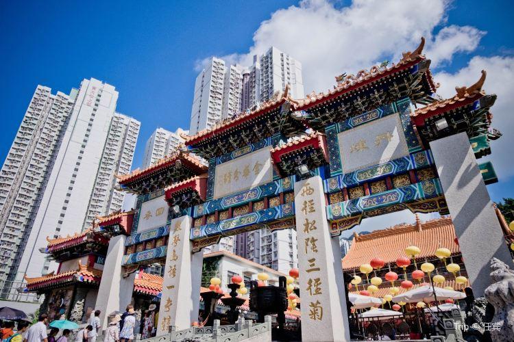 Wong Tai Sin Temple3