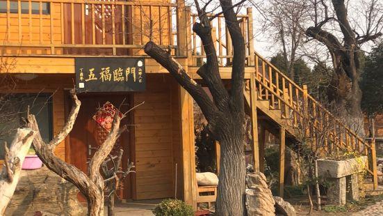 山野人家生態苑