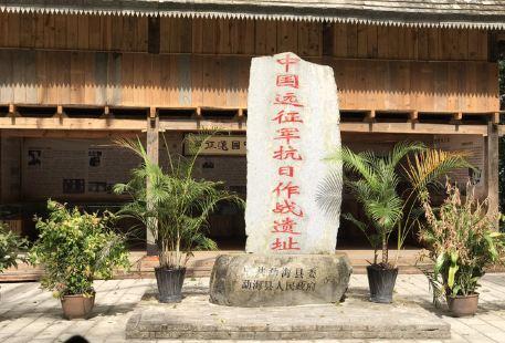 219 Jiebei Park