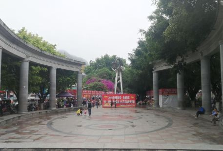 Xianghe Square