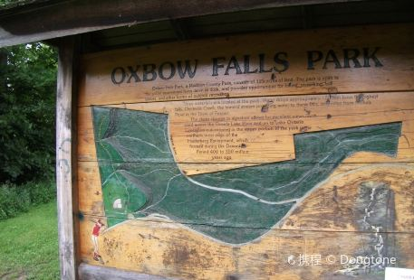 Oxbow Falls Park Disc Golf Course