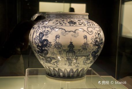 Civic Museum of Oriental Art
