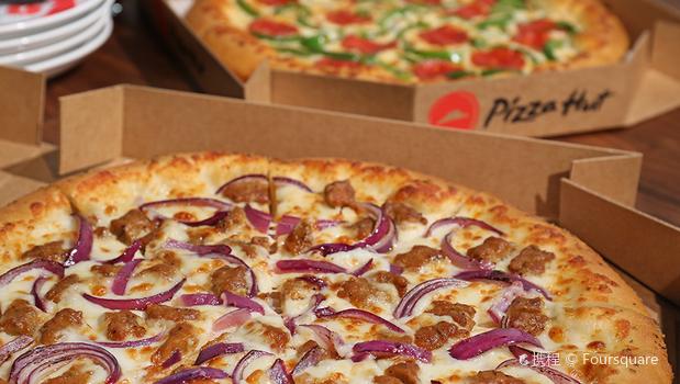 Pizza Hut3
