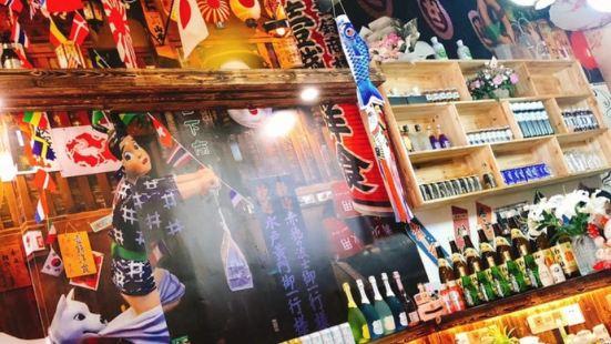 淺草屋日式料理