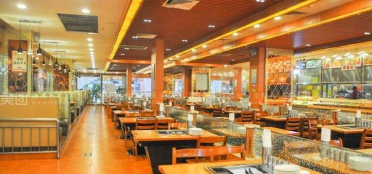 北京漢麗軒自助烤肉(龍潭路店)