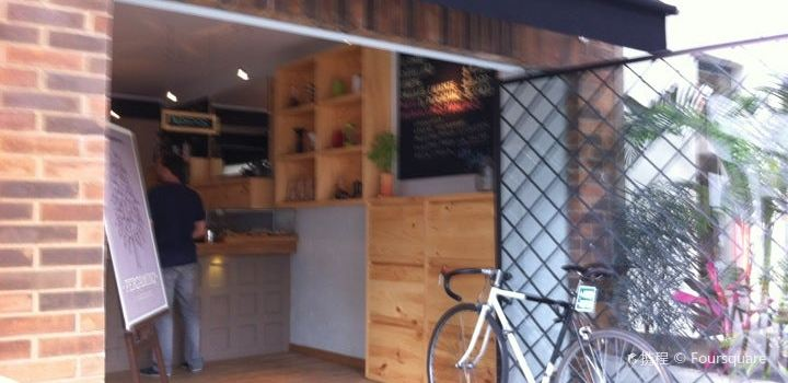 Pergamino Cafe2