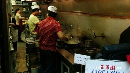Jade China Restaurant