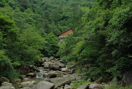 Tiantai Mountain Longchuan Gorge