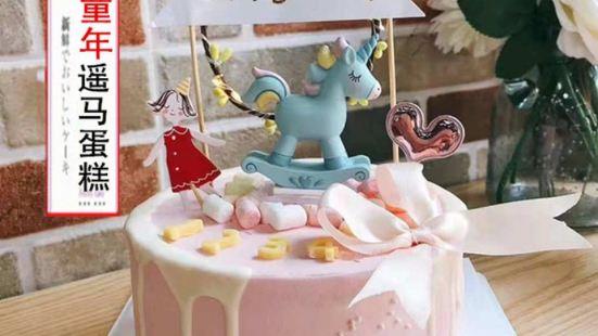米蘭西餅生日蛋糕(焙多芬分店)