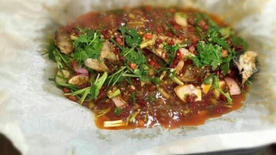 重慶紙包魚(乾州店)
