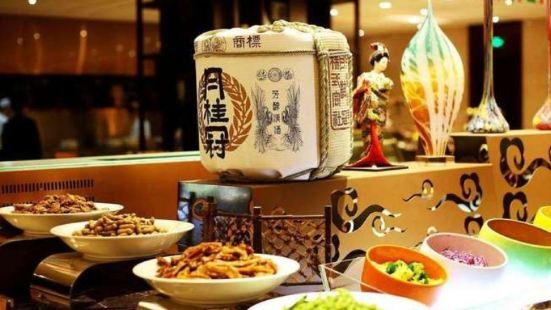 錦隆國際酒店陽光西餐廳