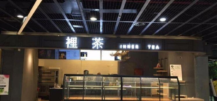 裡茶(銀海元隆店)2