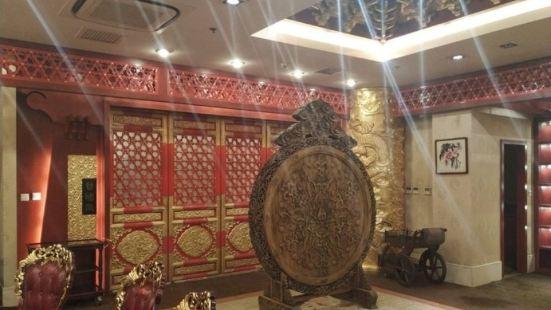 華強大酒店