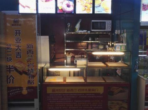侯馬市蜜語芝間岩燒乳酪餐飲店1