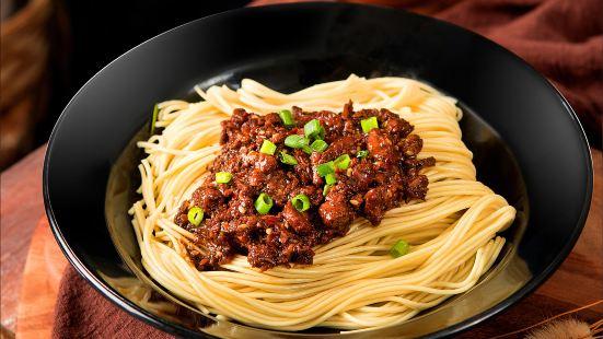 鑫隆門涮烤小火鍋