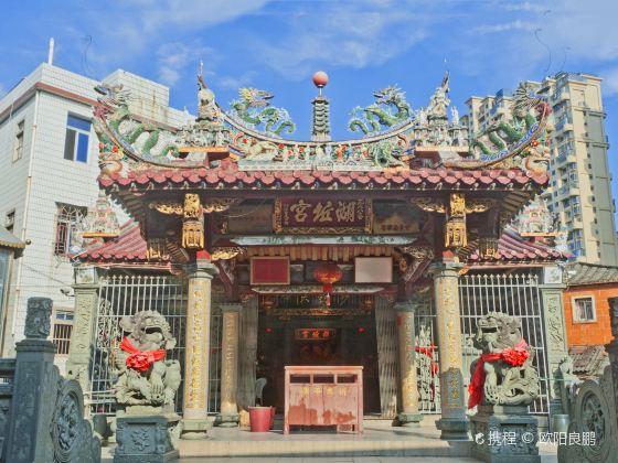 Huqi Palace