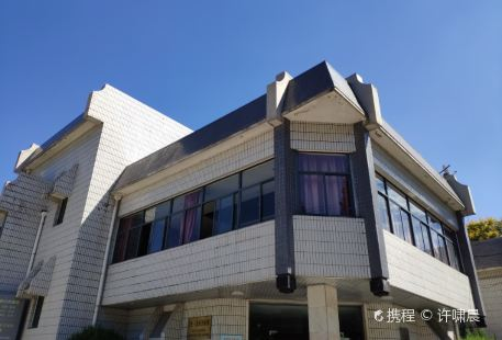 Jiuliumi Youhao Gallery