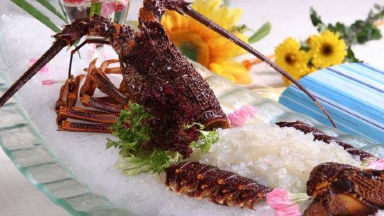 Yuzhouqing Seafood Restaurant