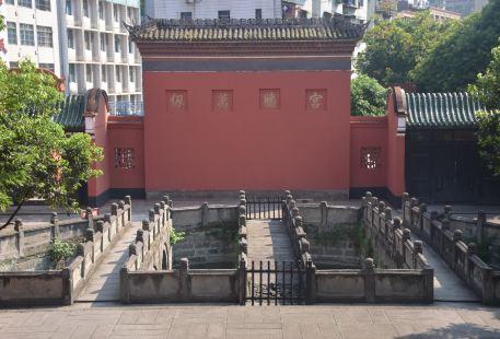 渠江曆史博物館