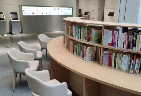 Xianyangshi Library