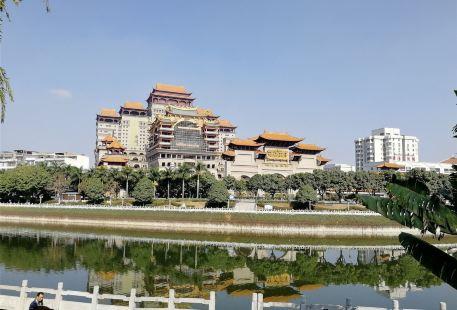 Nanliujiang Water Paradise