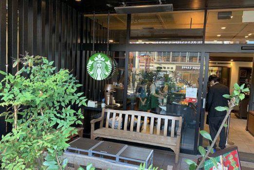 Starbucks Coffee Kamakura Onarimachi2
