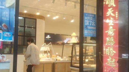 麵包派對(古城店)