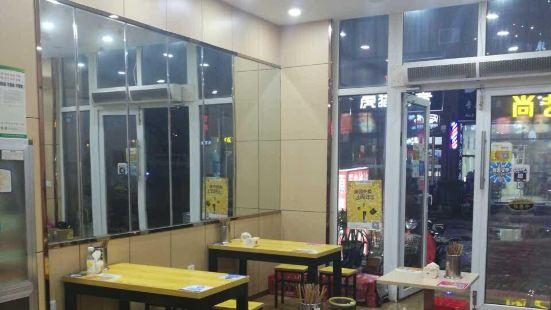 旺客基黃燜雞米飯(滁州學院店)