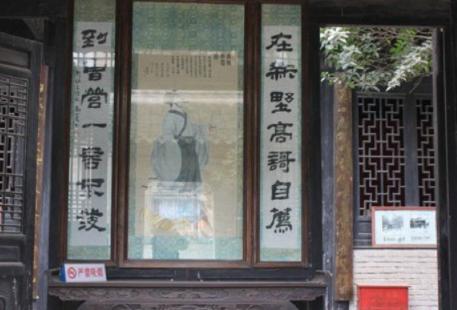 Nanzhangxian Museum