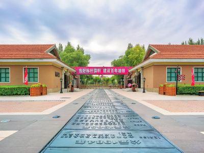 Daqing Oil Field History Museum