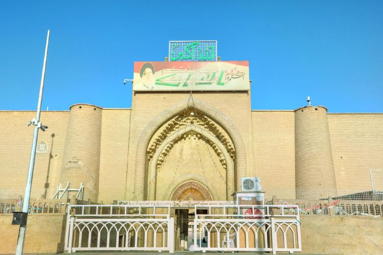Great Mosque of Kufa3