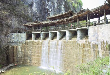 Miaoren Valley