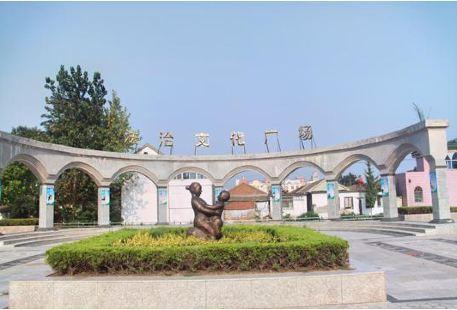 Sheyangfazhi Square