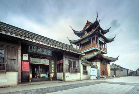 Yuchengyi Museum