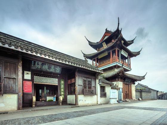 Mengchengyi Museum