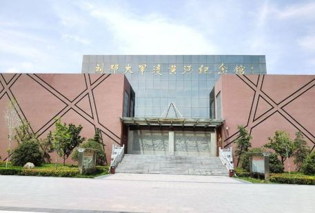 Puyang Liudeng Dajun Du Huanghe Memorial Hall