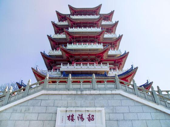 Shaoyang Tower