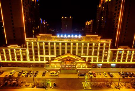 Wangziyang Resort
