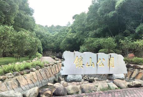 Zhenshan Park
