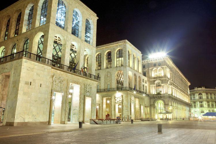 二十世紀博物館