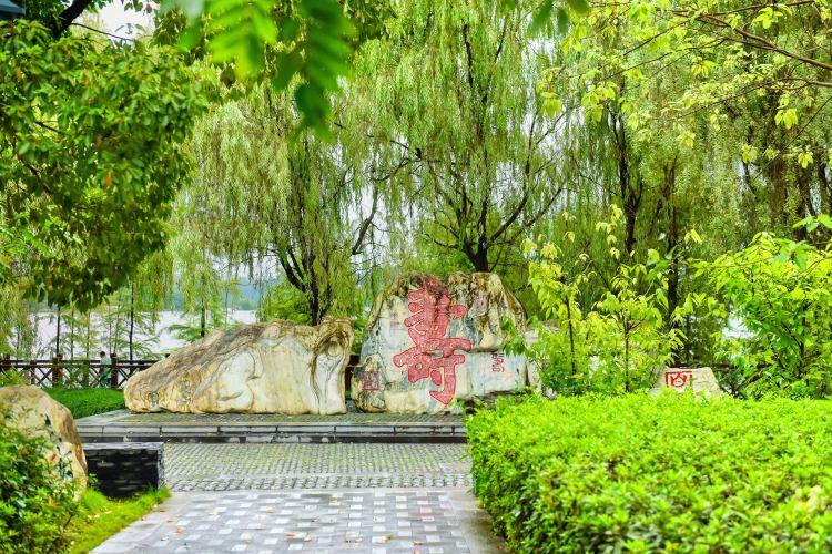 Changshou Lake