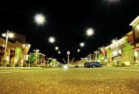 Matina Town Square