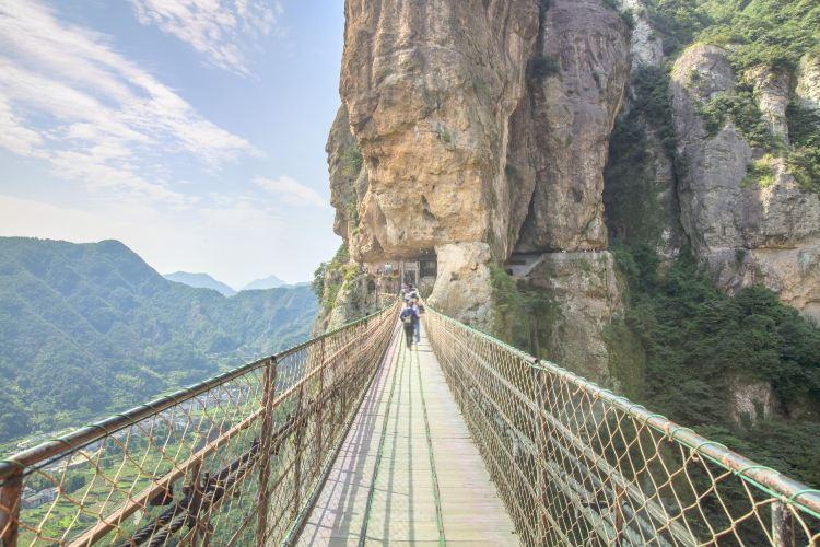 팡둥 동굴