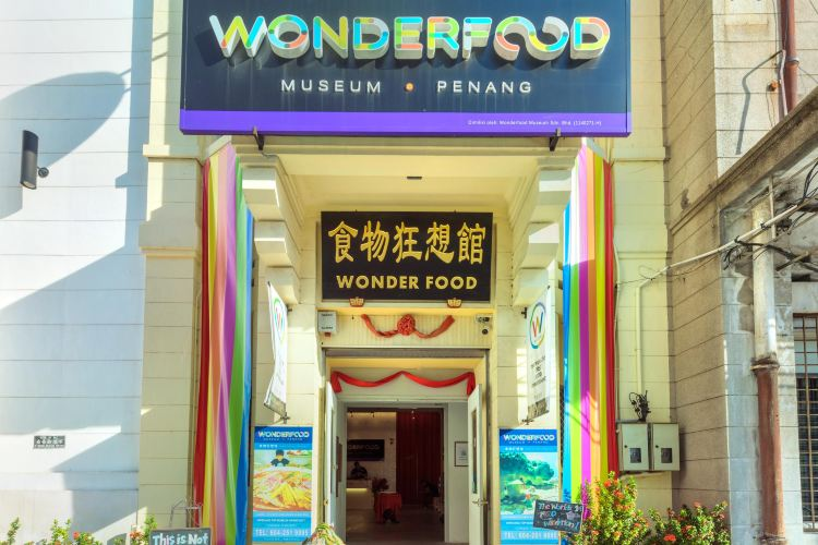 Wonderfood Museum Penang travel guidebook –must visit attractions in George  Town – Wonderfood Museum Penang nearby recommendation – Trip.com